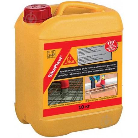 SIKAPLAST 380 - Superplastificante de Alto Rango para Hormigones